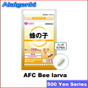 Bee-larva500y