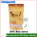 Bee-larva90