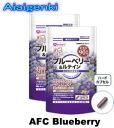 Blueberry180