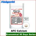 Calcium90