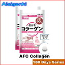 AFC Collagen for 6 months (90 days series * 2 sets) [supplement /AFC Collagen/Supplement](AFC supplement)