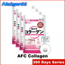 AFC Collagen for 1 year (90 days series * 4 sets) [supplement /AFC Collagen/Supplement](AFC supplement)