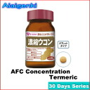 AFC Concentration Termeric (30 days series) [supplement /termeric/Supplement](AFC supplement)