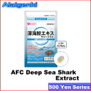 Deep-sea-shark500y