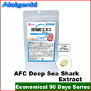 Deep-sea-shark90