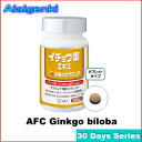 AFC Ginkgo biloba + Vitamin P (30 days series)  [supplement /Ginkgo biloba + Vitamin P/Supplement](AFC supplement)