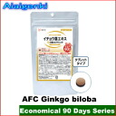AFC Ginkgo biloba leaf extract and vitamin P 90 day series (Elevator supplement) [fs04gm].
