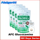 Glucosamine360