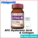 AFC Hyaluronic Acid + Collagen (30 days series) [supplement /Hyaluronic Acid/Supplement](AFC supplement)