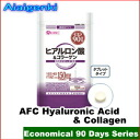 AFC Hyaluronic Acid + Collagen (90 days series) [supplement /Hyaluronic Acid/Supplement](AFC supplement)