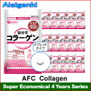 AFC Collagen for 4 years (90 days series * 16 sets) [supplement /AFC Collagen/Supplement](AFC supplement)