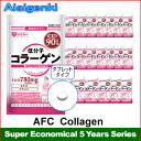 AFC Collagen for 5 years (90 days series * 20 sets) [supplement /AFC Collagen/Supplement](AFC supplement)