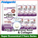 AFC Hyaluronic Acid + Collagen for 2 years (90 days series * 8 sets) [supplement /Hyaluronic Acid/Supplement](AFC supplement)
