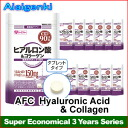 AFC Hyaluronic Acid + Collagen for 3 years (90 days series * 12 sets) [supplement /Hyaluronic Acid/Supplement](AFC supplement)