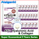 AFC Hyaluronic Acid + Collagen for 5 years (90 days series * 20 sets) [supplement /Hyaluronic Acid/Supplement](AFC supplement)