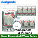 AFC Pomegranate + Pueraria for 2 years (90 days series * 8 sets) [supplement /Pomegranate/Pueraria/Supplement](AFC supplement)