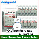 AFC Pomegranate + Pueraria for 3 years (90 days series * 12 sets) [supplement /Pomegranate/Pueraria/Supplement](AFC supplement)