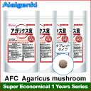 AFC Agaricus mushroom  for 1 year (90 days series * 4 sets) [supplement /Agaricus/Supplement](AFC supplement)