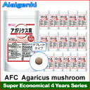 AFC Agaricus mushroom  for 4 years (90 days series * 16 sets) [supplement /Agaricus/Supplement](AFC supplement)