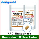 AFC Nattokinase  for 6 months (90 days series * 2 sets) [supplement /Nattokinase/Supplement](AFC supplement)