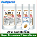 AFC Nattokinase  for 1 year (90 days series * 4 sets) [supplement /Nattokinase/Supplement](AFC supplement)