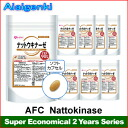 AFC Nattokinase  for 2 years (90 days series * 8 sets) [supplement /Nattokinase/Supplement](AFC supplement)