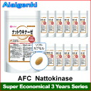 AFC Nattokinase  for 3 years (90 days series * 12 sets) [supplement /Nattokinase/Supplement](AFC supplement)