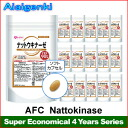 AFC Nattokinase  for 4 years (90 days series * 16 sets) [supplement /Nattokinase/Supplement](AFC supplement)