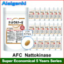 AFC Nattokinase  for 5 years (90 days series * 20 sets) [supplement /Nattokinase/Supplement](AFC supplement)