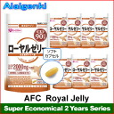 AFC Royal Jelly for 2 years (90 days series * 8 sets) [supplement /royal jelly/Supplement](AFC supplement)