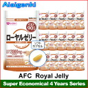 AFC Royal Jelly for 4 years (90 days series * 16 sets) [supplement /royal jelly/Supplement](AFC supplement)