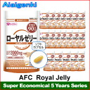 AFC Royal Jelly for 5 years (90 days series * 20 sets) [supplement /royal jelly/Supplement](AFC supplement)