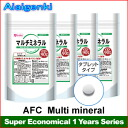 AFC Multi mineral for 1 year (90 days series * 4 sets) [supplement /multi mineral/Supplement](AFC supplement)