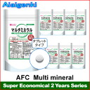 AFC Multi mineral for 2 years (90 days series * 8 sets) [supplement /multi mineral/Supplement](AFC supplement)