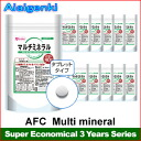 AFC Multi mineral for 3 years (90 days series * 12 sets) [supplement /multi mineral/Supplement](AFC supplement)