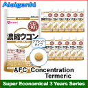 AFC Concentration Termeric for 3 years (90 days series * 12 sets) [supplement /termeric/Supplement](AFC supplement)