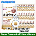 AFC Concentration Termeric for 5 years (90 days series * 20 sets) [supplement /termeric/Supplement](AFC supplement)