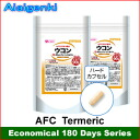 AFC Termeric + ornithine + citrulline for 6 months (90 days series * 2 sets) [supplement /termeric/Supplement](AFC supplement)