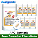 AFC Termeric + ornithine + citrulline for 2 years (90 days series * 8 sets) [supplement /termeric/Supplement](AFC supplement)