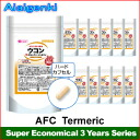 AFC Termeric + ornithine + citrulline for 3 years (90 days series * 12 sets) [supplement /termeric/Supplement](AFC supplement)