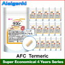 AFC Termeric + ornithine + citrulline for 4 years (90 days series * 16 sets) [supplement /termeric/Supplement](AFC supplement)