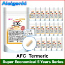 AFC Termeric + ornithine + citrulline for 5 years (90 days series * 20 sets) [supplement /termeric/Supplement](AFC supplement)