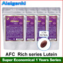 AFC Rich series Lutein for 1 year (90 days series * 4 sets) [supplement /lutein/Supplement](AFC supplement)