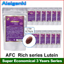 AFC Rich series Lutein for 3 years (90 days series * 12 sets) [supplement /lutein/Supplement](AFC supplement)