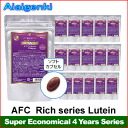 AFC Rich series Lutein for 4 years (90 days series * 16 sets) [supplement /lutein/Supplement](AFC supplement)