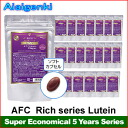 AFC Rich series Lutein for 5 years (90 days series * 20 sets) [supplement /lutein/Supplement](AFC supplement)