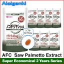AFC Saw Palmetto Extract for 2 years (90 days series * 8 sets) [supplement /saw palmetto/Supplement](AFC supplement)