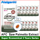 AFC Saw Palmetto Extract for 3 years (90 days series * 12 sets) [supplement /saw palmetto/Supplement](AFC supplement)