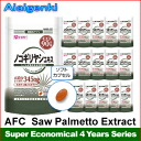 AFC Saw Palmetto Extract for 4 years (90 days series * 16 sets) [supplement /saw palmetto/Supplement](AFC supplement)