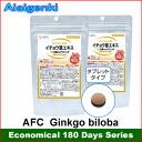 AFC Ginkgo biloba + Vitamin P for 6 months (90 days series * 2 sets) [supplement /Ginkgo biloba + Vitamin P/Supplement](AFC supplement)